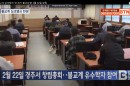 BTN NEWS  불교계 싱크탱크 탄생 21세…